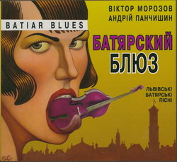 BATIAR BLUES CD